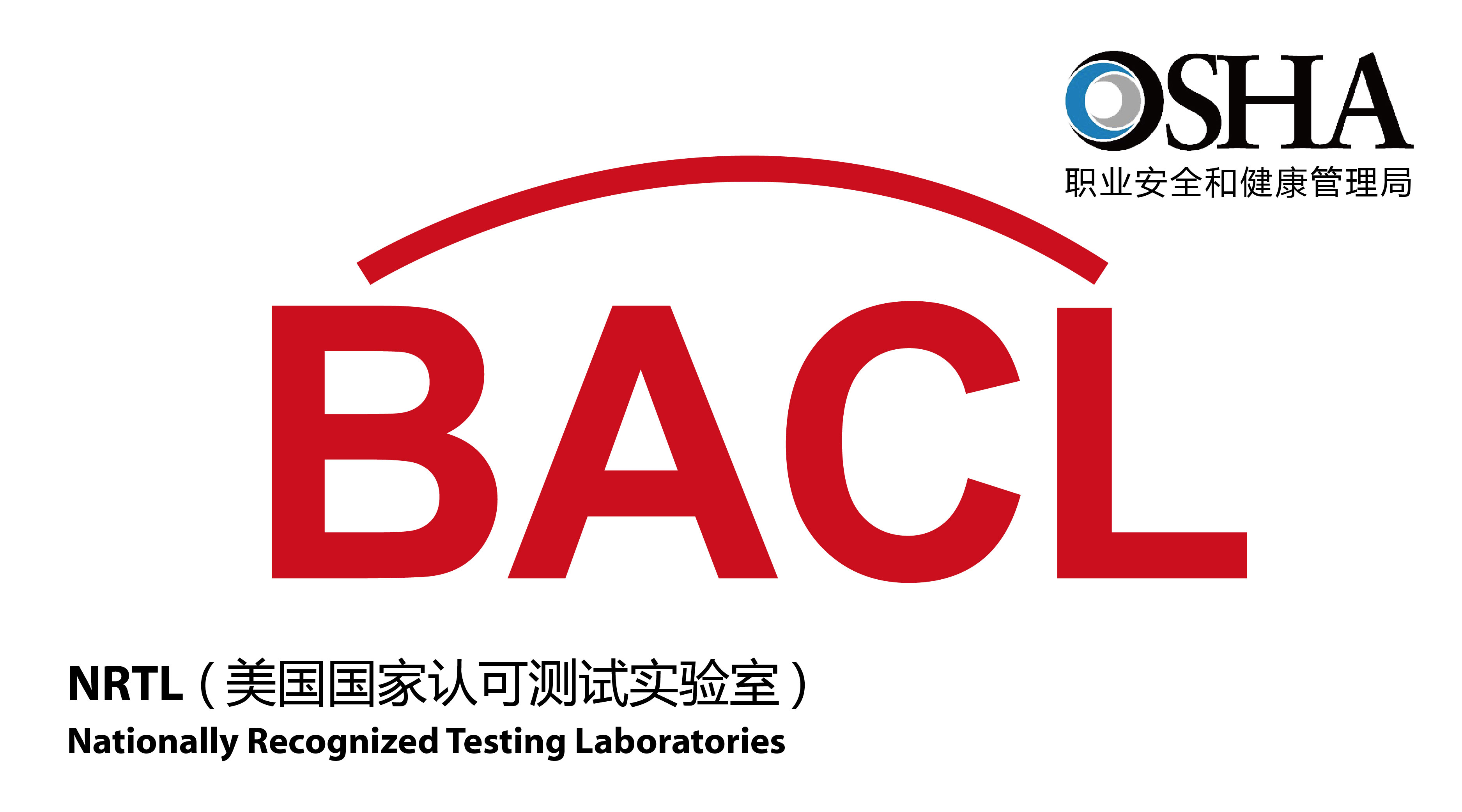 Great news congratulations that bacl was recognized by osha as a and health administration osha as the 16th nationally recognized testing laboratory nrtl this opened a new era of north american certification for xflitez Choice Image